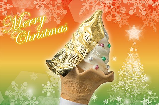 金箔ソフトクリスマスバージョン